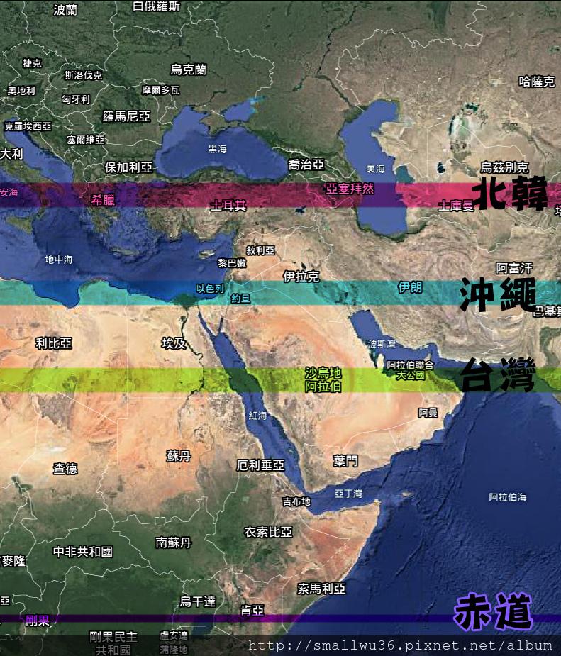 埃及 土耳其 伊拉克 伊朗 --- 台灣 世界地圖 2.jpg