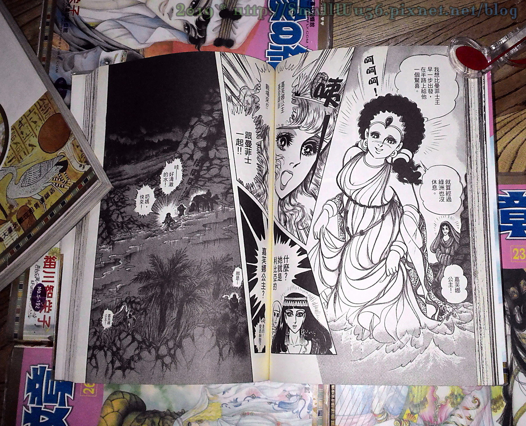 細川智榮子-王家的紋章(尼羅河女兒) 11-26 (長鴻)  vol_25.jpg