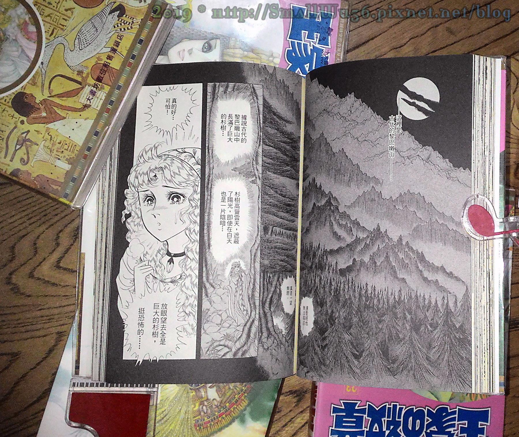 細川智榮子-王家的紋章(尼羅河女兒) 11-26 (長鴻)  vol_26.jpg