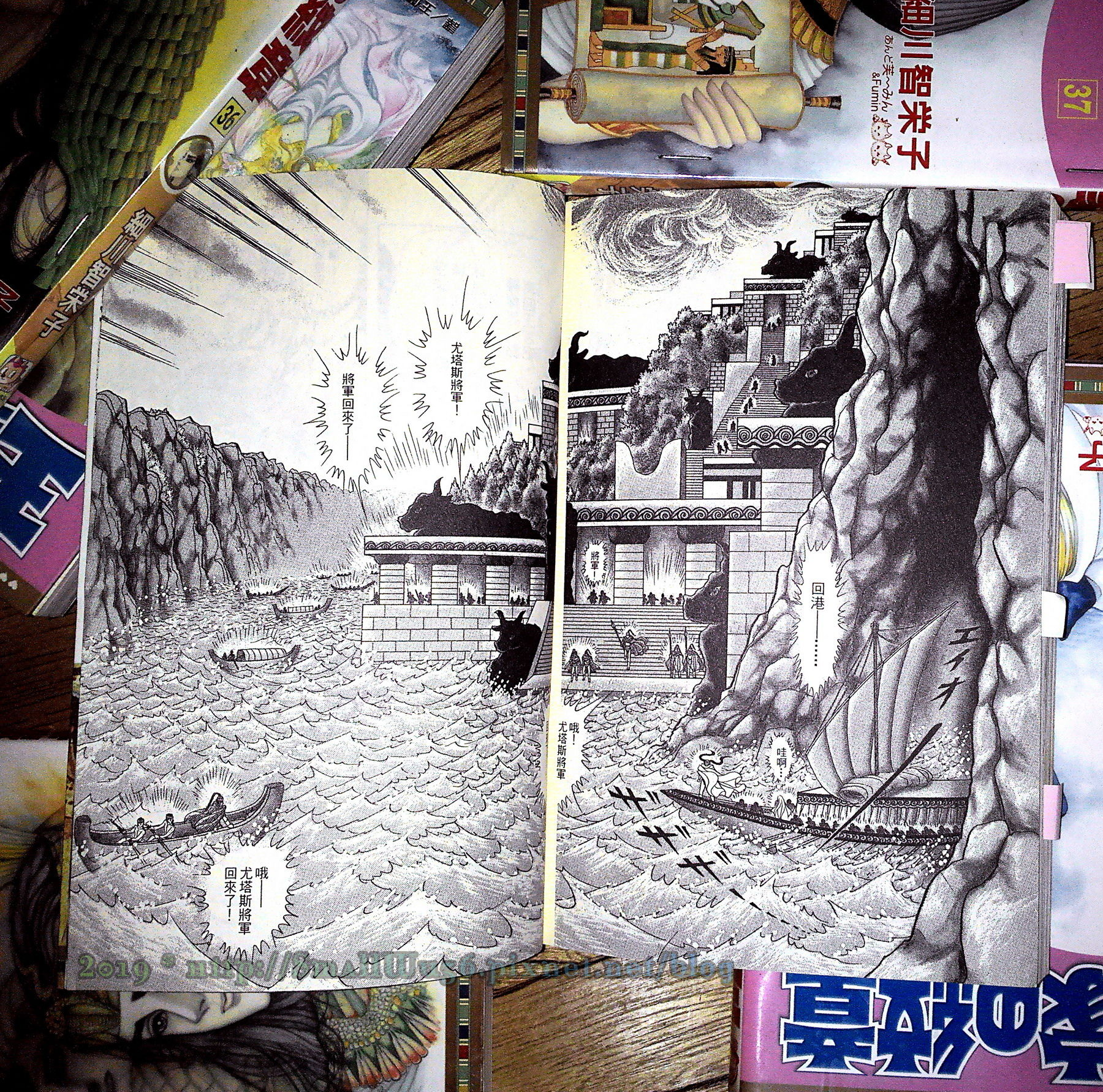 細川智榮子-王家的紋章(尼羅河女兒) 28-35 (長鴻)  vol_32 -2.jpg