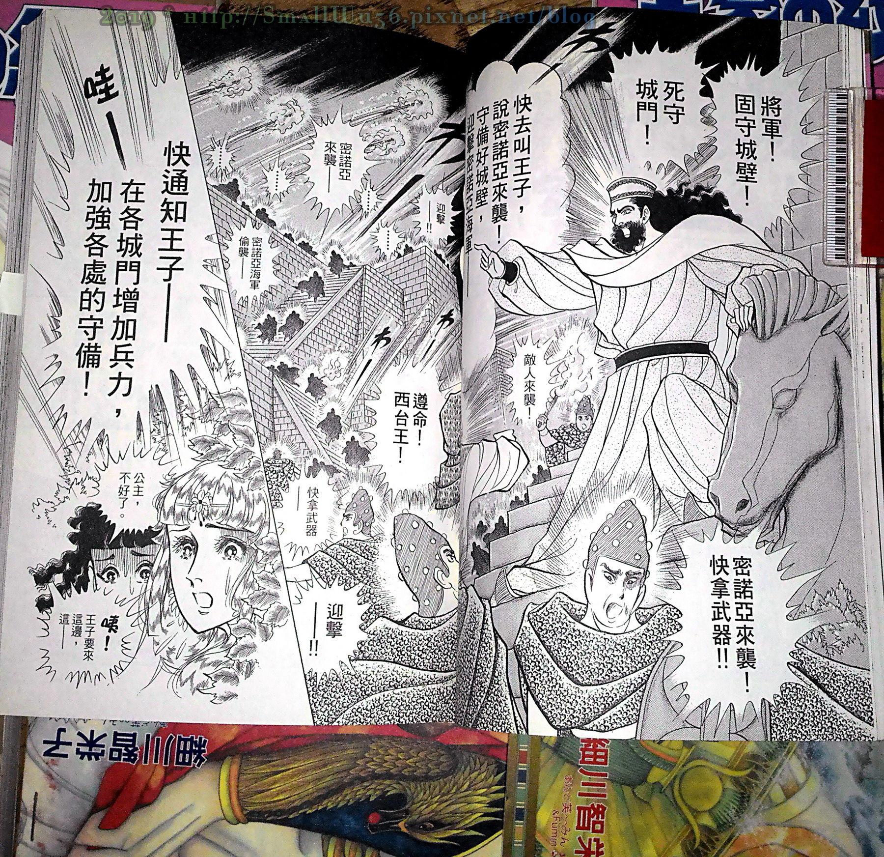 細川智榮子-王家的紋章(尼羅河女兒) 39-44 (長鴻)  vol_42.jpg