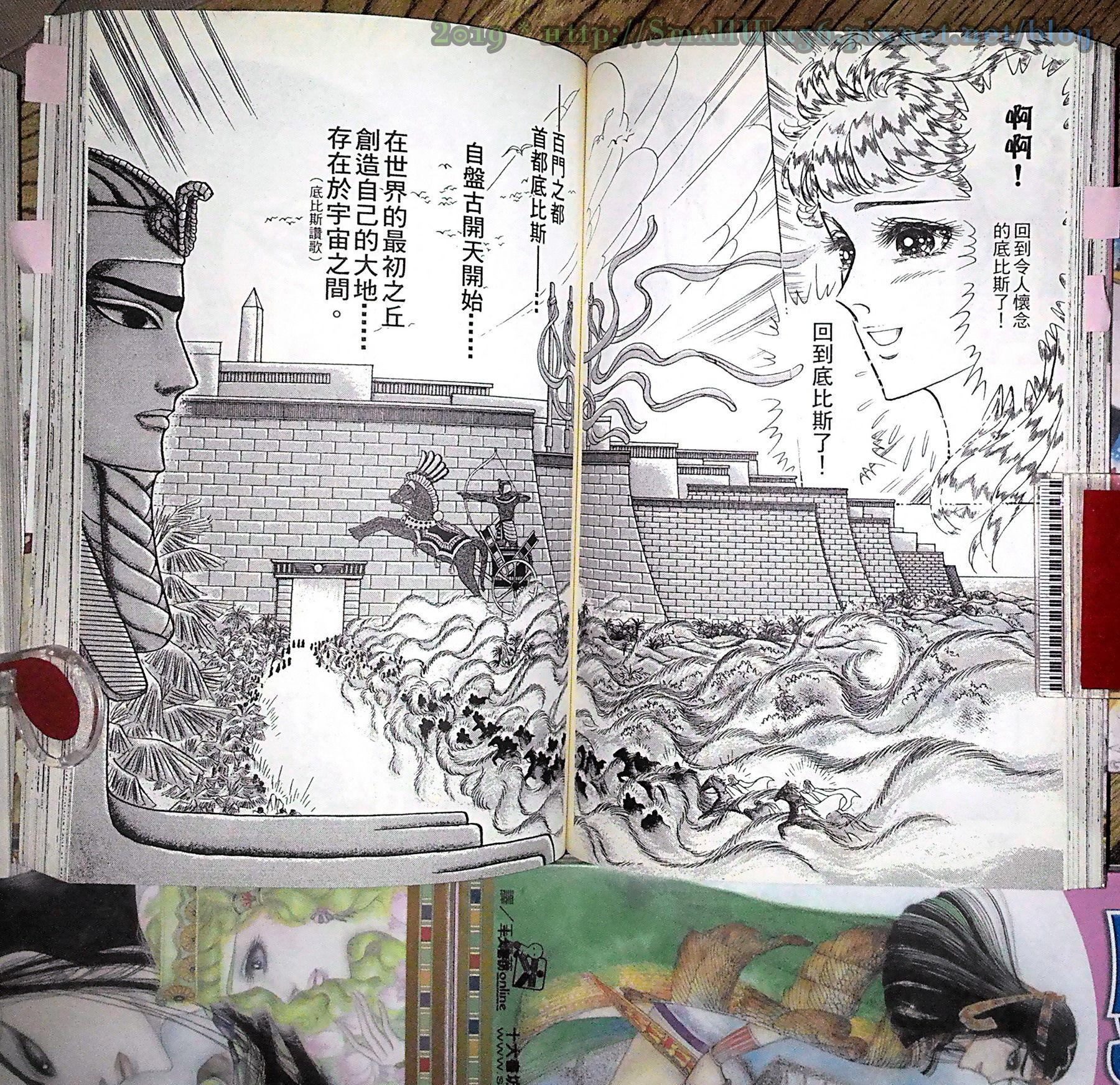 細川智榮子-王家的紋章(尼羅河女兒) 01-48 (長鴻)  vol_45 底比斯.jpg
