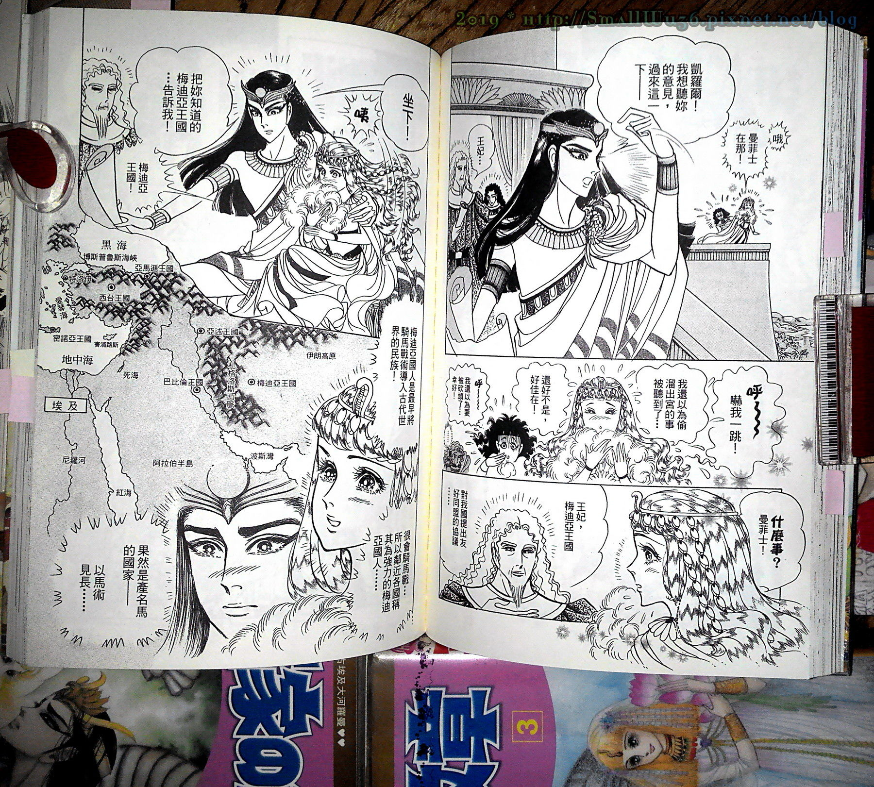 細川智榮子-王家的紋章(尼羅河女兒) 01-48 (長鴻)  vol_46 梅迪亞地圖.jpg
