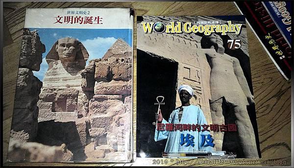 世界文明史2-文明的誕生,再現世界地理75-埃及-尼羅河畔的文明古國.jpg