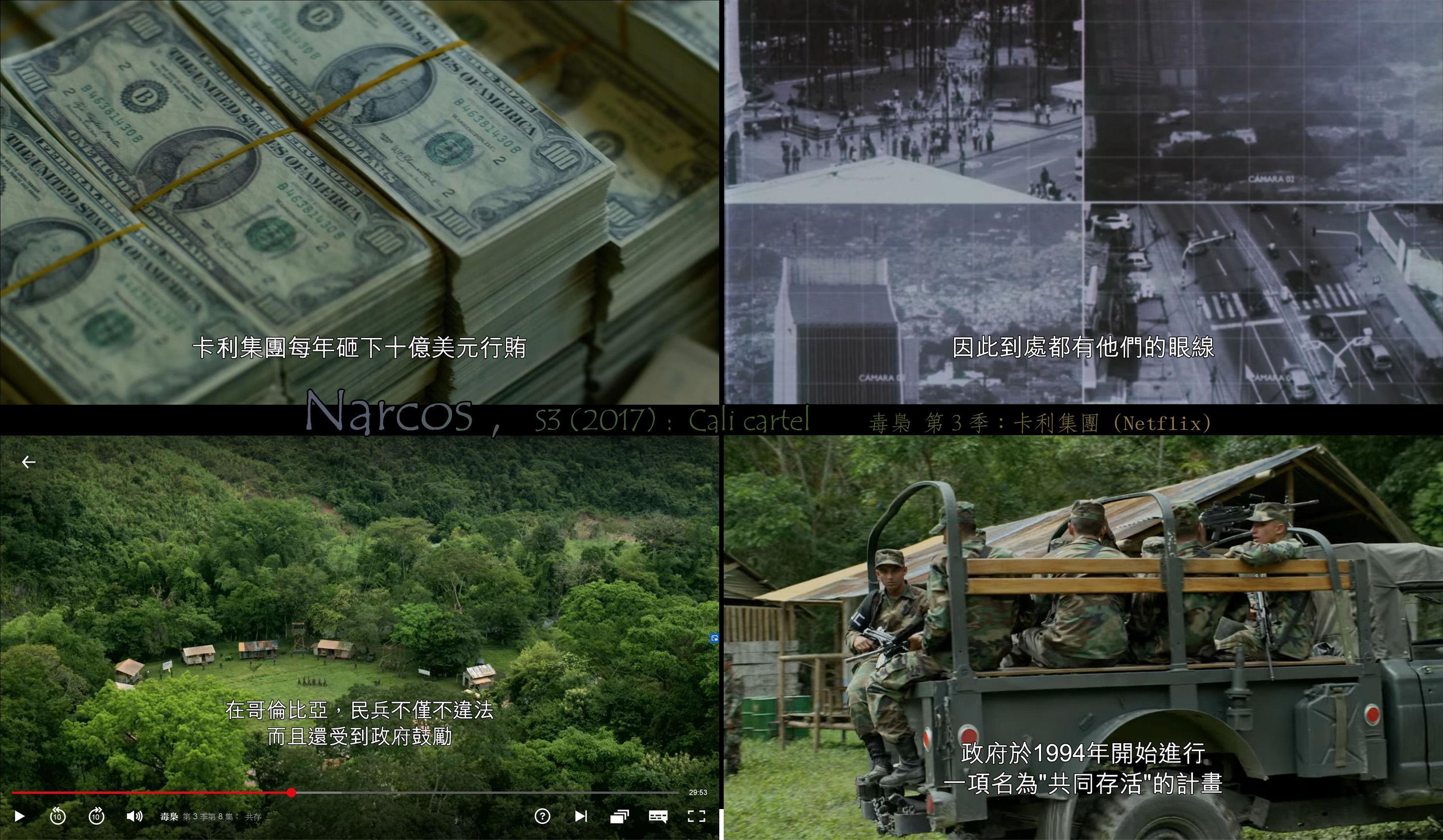 Narcos , S3 (2017) Cali cartel 毒梟 第3季:卡利集團 (Netflix).jpg