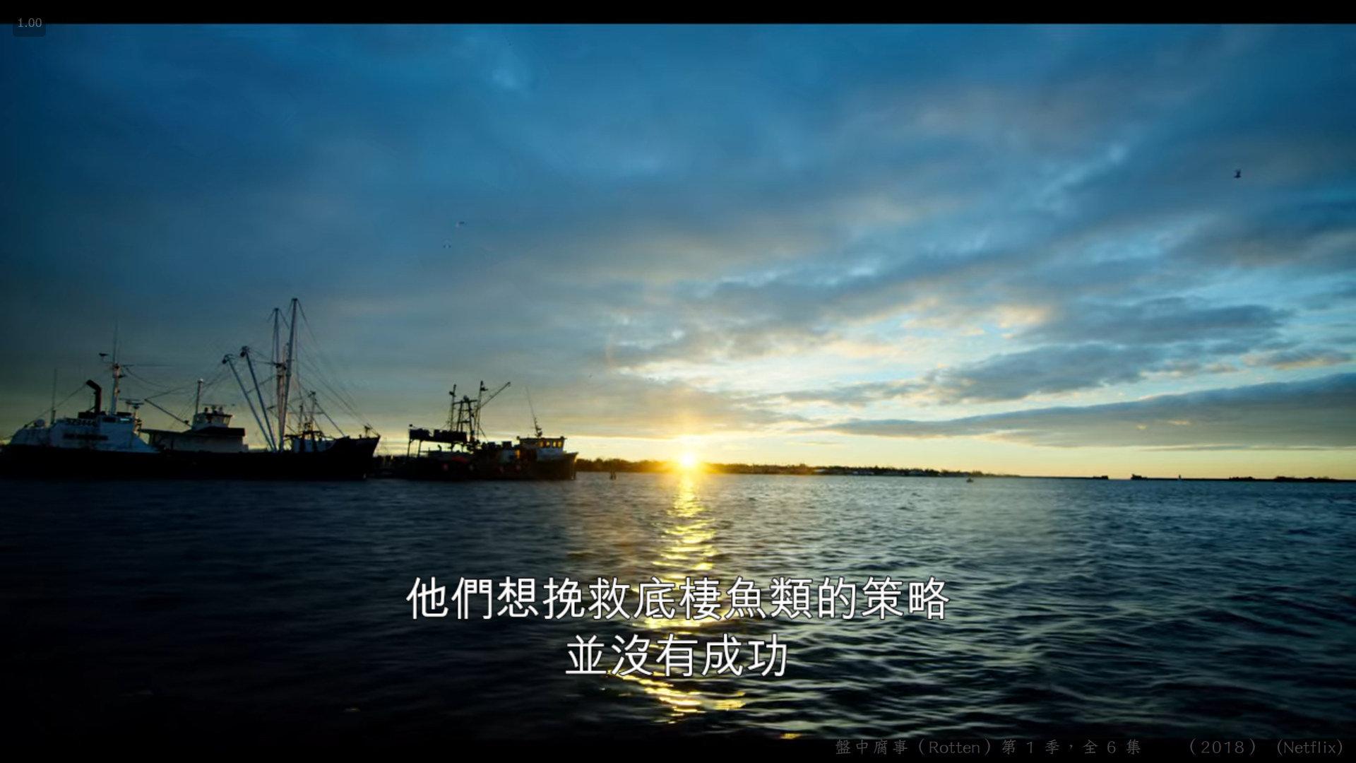 盤中腐事(Rotten)S1 E5-6 (028).jpg
