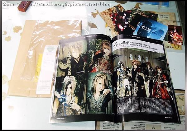 20110403《VISUALZINE - 視覺樂窟雜誌-創刊號》 004.jpg