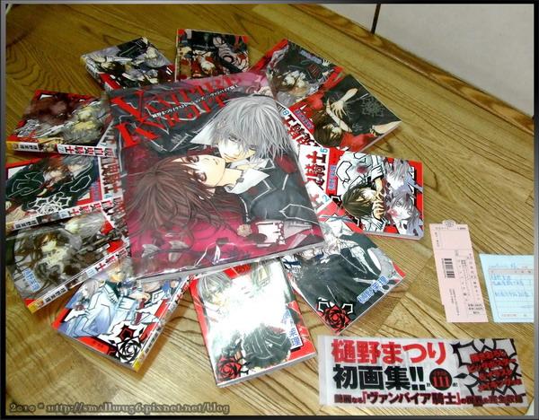 20100727 吸血鬼騎士畫冊