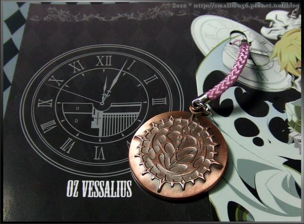 20100728潘朵拉之心吊飾和夾鏈袋 007.jpg