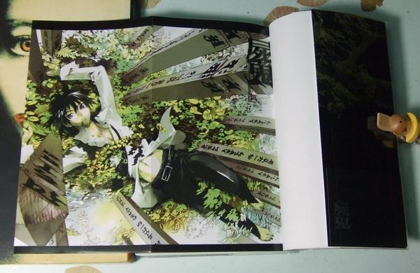 屍鬼(漫畫版) 第1集 - 小野不由美+藤崎龍 001_調整大小.jpg