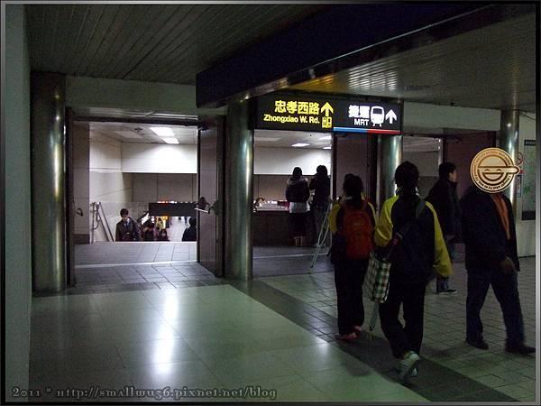 2011雜誌瘋4間+安利美特+淳久堂+紀伊國實踐紀錄XD03.jpg