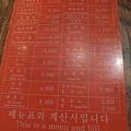 CIMG5010.JPG