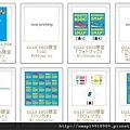 2011-SMAP SHOP.jpg