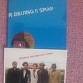北京DVD.jpg