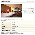 諾富特酒店雙人房型