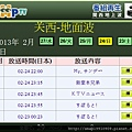bandicam 2013-02-27 22-55-07-049