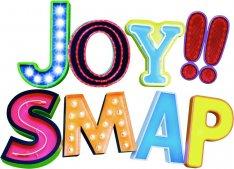 news_thumb_SMAP_joy_logo