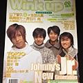 2002.12.JPG