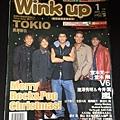2003.01(已售出)