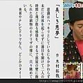 木村-3.JPG