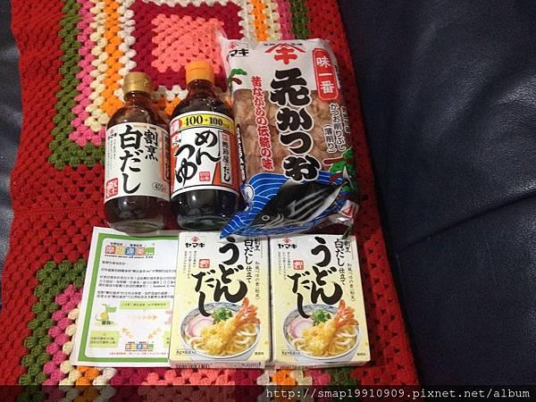 雅媽吉 日式風味料理組.JPG