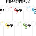 SMAP-5色1