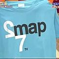 T恤-淺藍