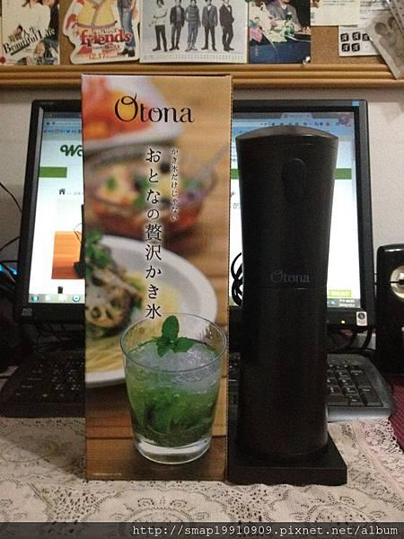 Otona Ice Shaver 大人的刨冰機