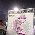 舞台示意圖2-東京