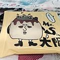 煎餅(大阪)-3