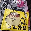 煎餅(大阪)-2