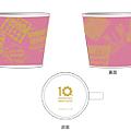 マグカップ 馬克杯 1600円.png