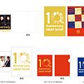 ポストカードセット 明信片組 100円.png