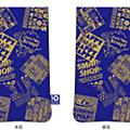 マルチケース 1400円.png