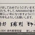 2019賀年卡背面.jpg