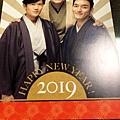 2019賀年卡正面.jpg