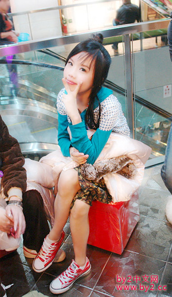 shopping{累唷}