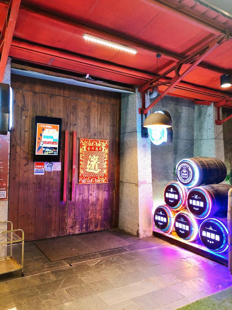 【食記】台北中山-Super 346啤酒文創館