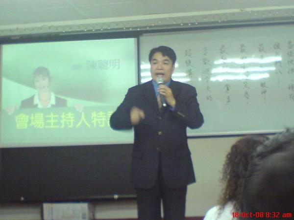 陳聰明上課時.JPG