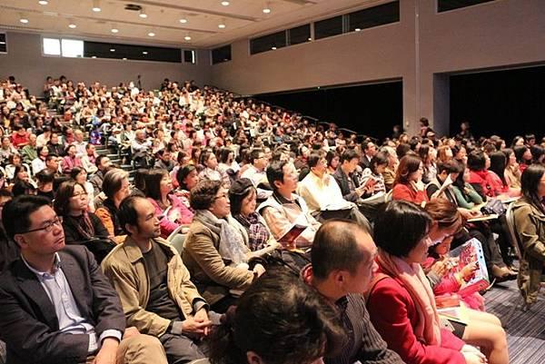 台北講座2