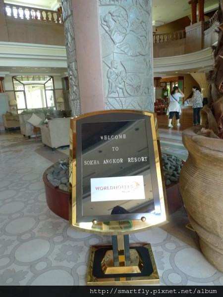 來到飯店Check IN囉~