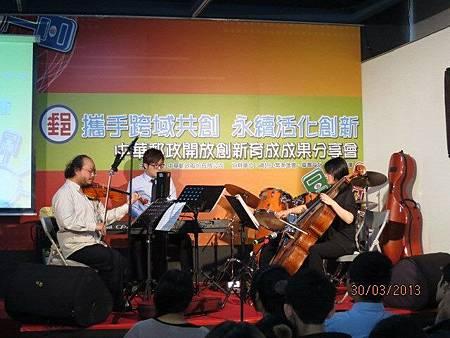 20130330-華山