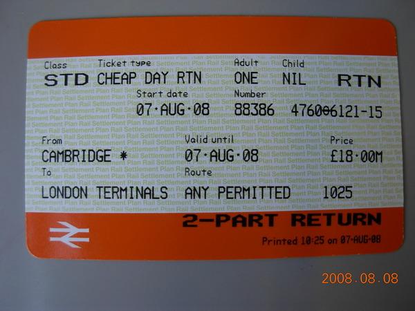 到劍橋的票.JPG