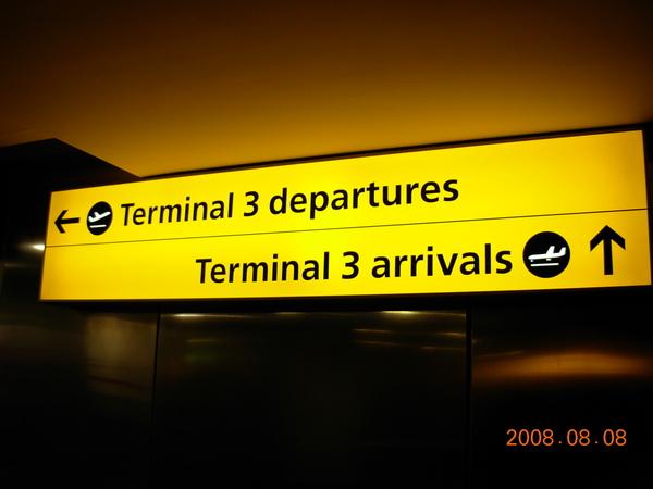 希斯洛機場-第三航廈 (1).JPG