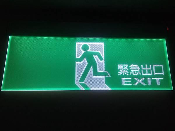 18-02-06逃生門.jpg