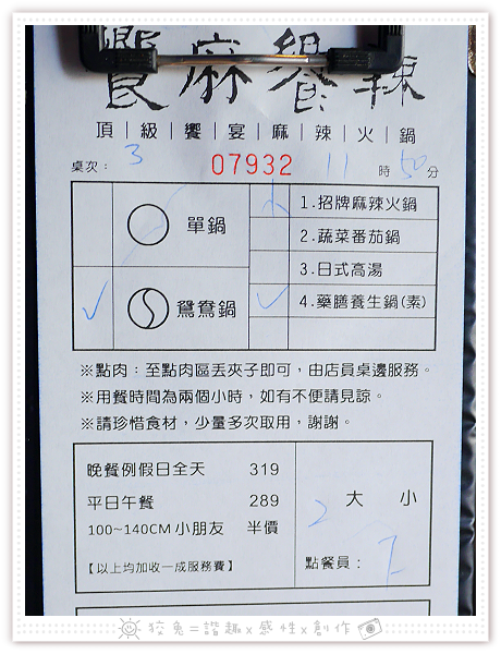P3910205