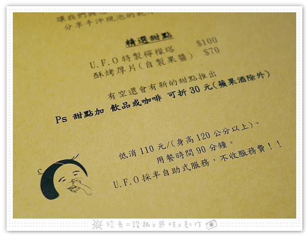 P4600159