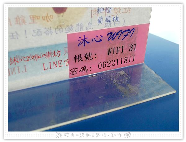 P4620243