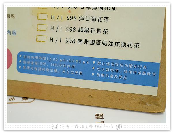 P4900595
