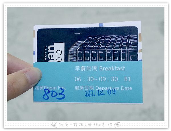 P5390043